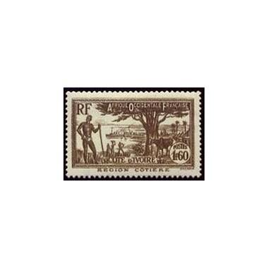 Cote d'Ivoire N° 159 N **
