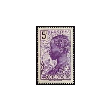 Cote d'Ivoire N° 112 N **