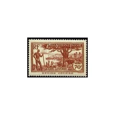 Cote d'Ivoire N° 155 N **