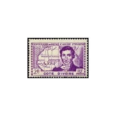 Cote d'Ivoire N° 142 N **