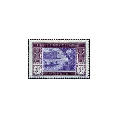 Cote d'Ivoire N° 041 N **
