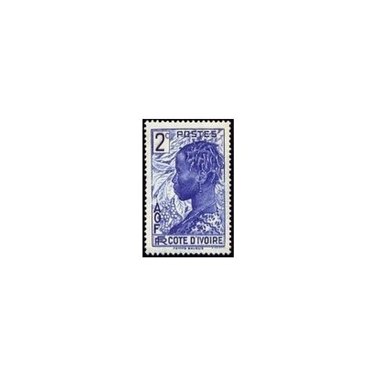 Cote d'Ivoire N° 110 N **