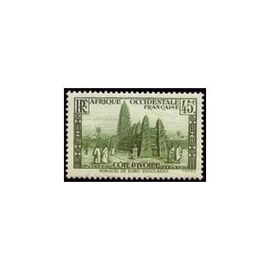 Cote d'Ivoire N° 153 N **