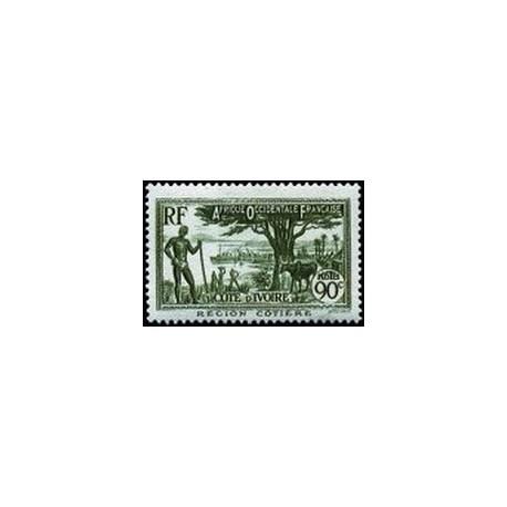Cote d'Ivoire N° 156 N **