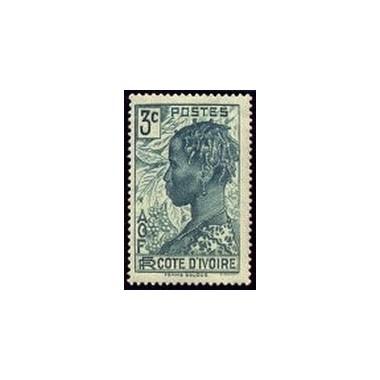 Cote d'Ivoire N° 151 N **