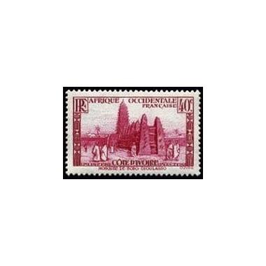 Cote d'Ivoire N° 118 N **