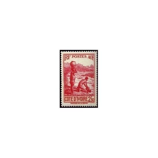 Cote d'Ivoire N° 161 N **