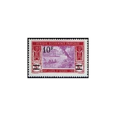 Cote d'Ivoire N° 079 N *