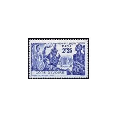 Cote d'Ivoire N° 145 N *