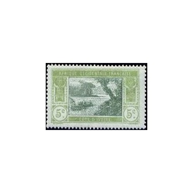 Cote d'Ivoire N° 044 N *