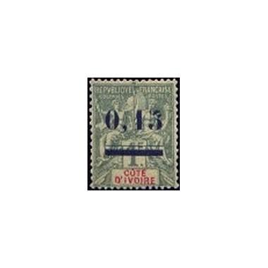 Cote d'Ivoire N° 020 N *