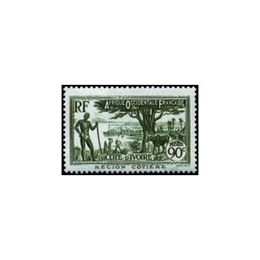 Cote d'Ivoire N° 156 N *