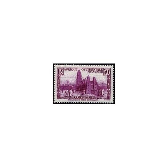 Cote d'Ivoire N° 120 N *