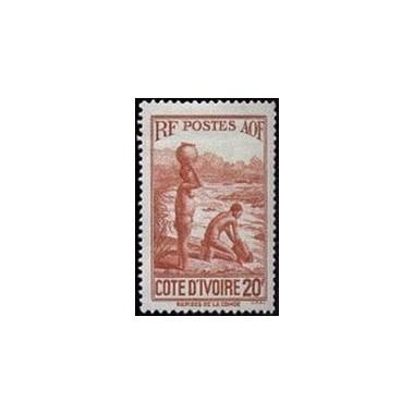 Cote d'Ivoire N° 132 N *