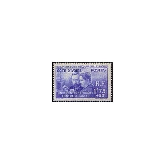 Cote d'Ivoire N° 140 N *