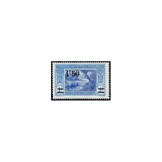 Cote d'Ivoire N° 077 N *