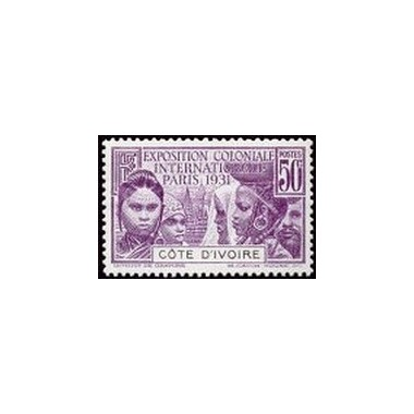 Cote d'Ivoire N° 085 N *