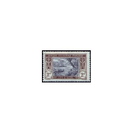 Cote d'Ivoire N° 042 N *
