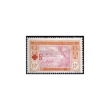 Cote d'Ivoire N° 058 N *