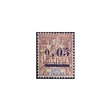 Cote d'Ivoire N° 018 N *