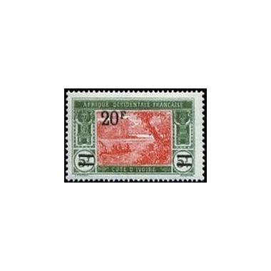 Cote d'Ivoire N° 080 N *