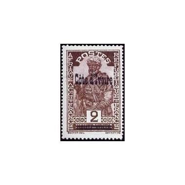 Cote d'Ivoire N° 088 N *