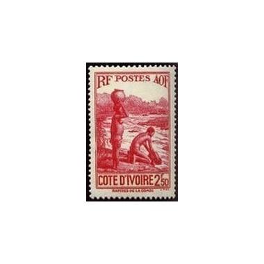 Cote d'Ivoire N° 161 N *