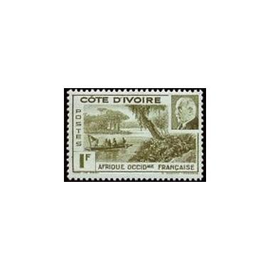 Cote d'Ivoire N° 169 N *