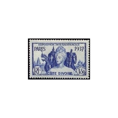 Cote d'Ivoire N° 138 N *