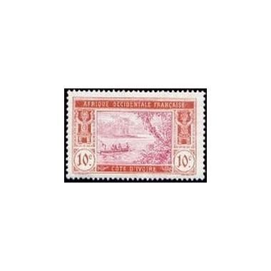 Cote d'Ivoire N° 045 N *