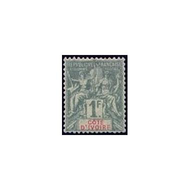 Cote d'Ivoire N° 013 N *