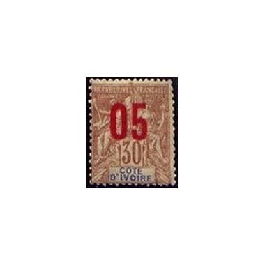 Cote d'Ivoire N° 037 N *