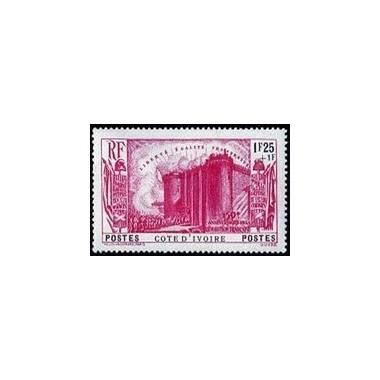 Cote d'Ivoire N° 149 N *