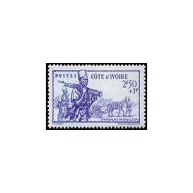 Cote d'Ivoire N° 164 N *