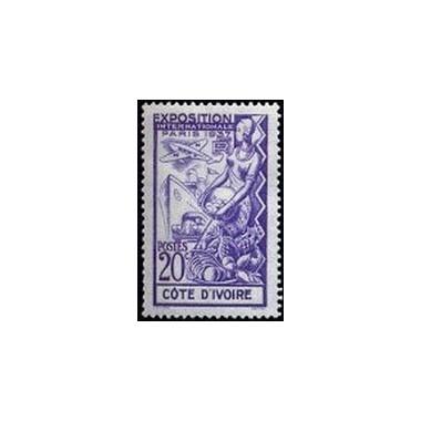 Cote d'Ivoire N° 133 N *