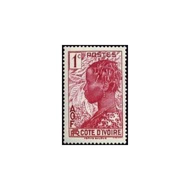 Cote d'Ivoire N° 109 N *