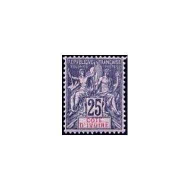 Cote d'Ivoire N° 008 N *