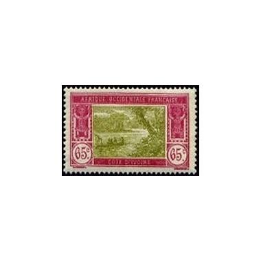 Cote d'Ivoire N° 071 N *