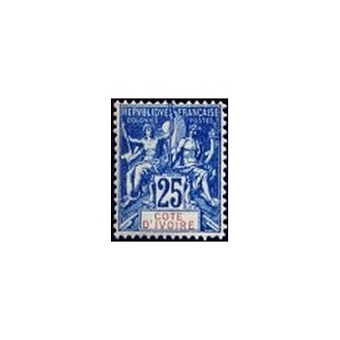 Cote d'Ivoire N° 016 N *