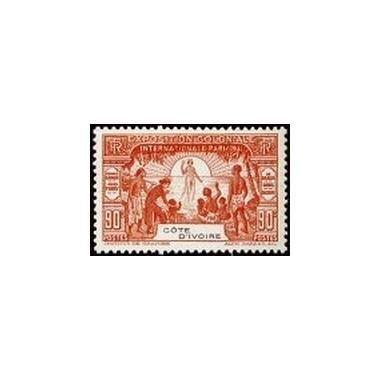 Cote d'Ivoire N° 086 N *