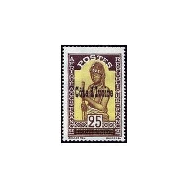 Cote d'Ivoire N° 094 N *