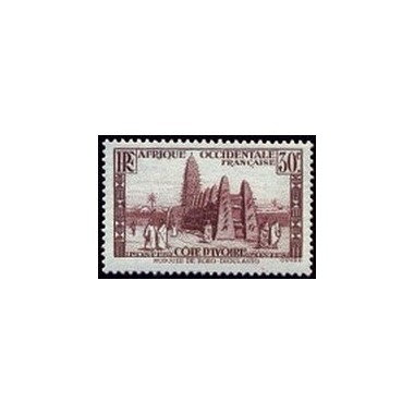 Cote d'Ivoire N° 152 N *