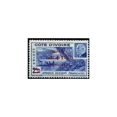 Cote d'Ivoire N° 175 N *