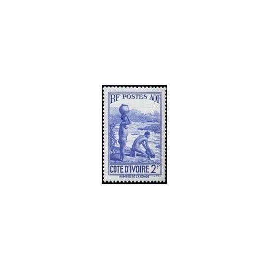 Cote d'Ivoire N° 128 N *