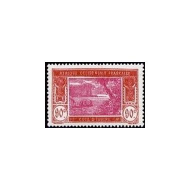 Cote d'Ivoire N° 081 N *