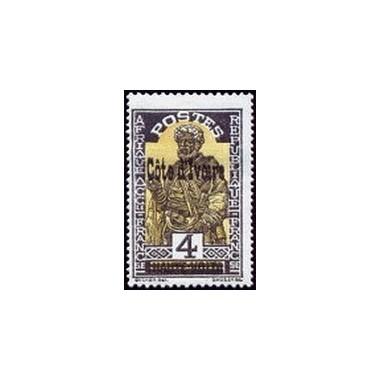 Cote d'Ivoire N° 089 N *