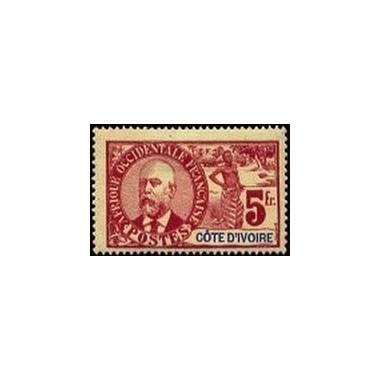 Cote d'Ivoire N° 035 N *