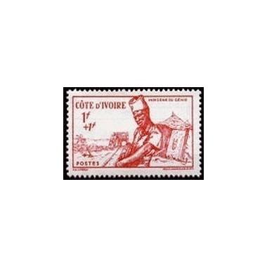 Cote d'Ivoire N° 162 N *