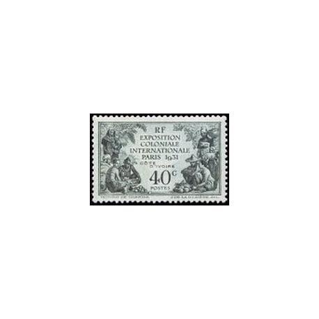 Cote d'Ivoire N° 084 N *