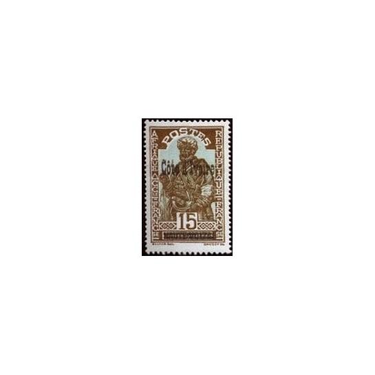 Cote d'Ivoire N° 092 N *